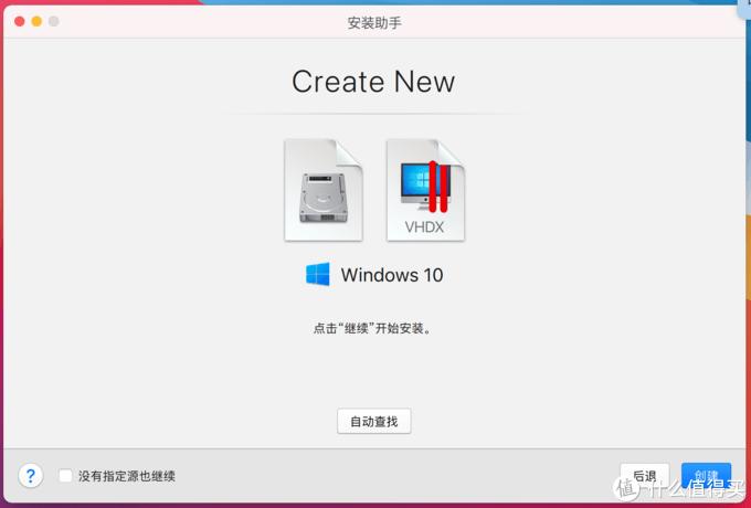 苹果M1芯片Macbook安装win10玩steam游戏步骤